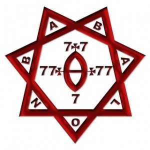 Книга Аасх 370