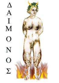 Даймоны