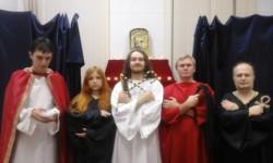 Мистерия Дракона ритуал пути Нун
