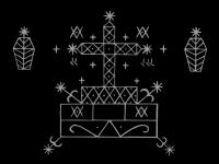 Веве вуду Барон Самеди