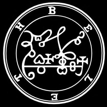 Печать демона Билета (Белета)