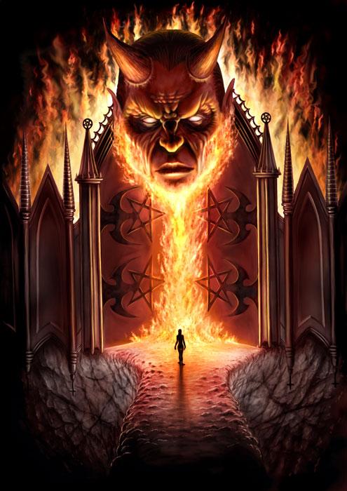 Ритуал Открытия Врат