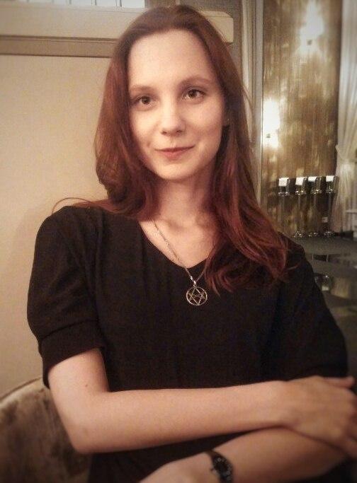 Анна Широкая (преподаватель курса Современное ведьмовство)