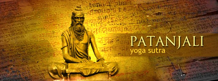 Йога-сутра Патанджали